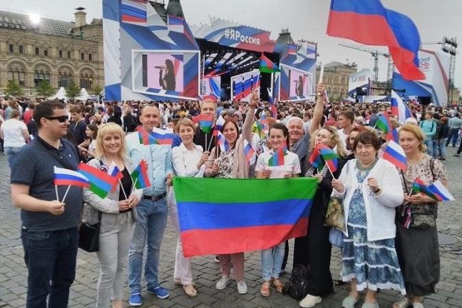 День Карелии в Москве