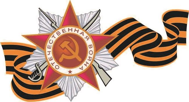 Патриотическая акция к мемориалу воинам-сибирякам