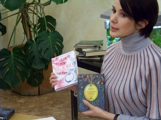 Наталья Лайдинен на творческой встрече в Кондопоге