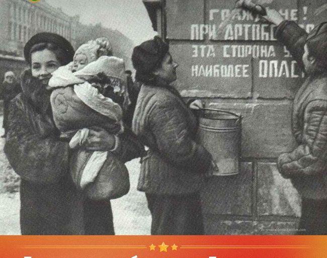 Освобождение Ленинграда от фашисткой блокады
