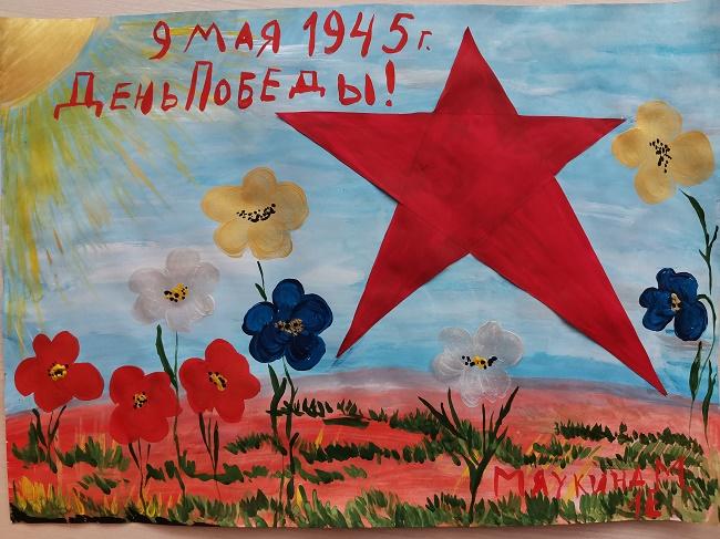 В Днём Победы, дорогие наши ВЕТЕРАНЫ!