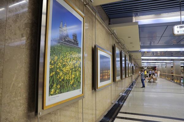 В Московском метрополитене открылась фотовыставка, посвященная 100-летию Карелии