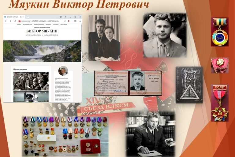 Наследие Комсомола – в дар Государственному Историческому Музею